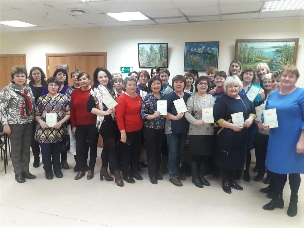 С 5 по 8 ноября 2019 г. в ГБУ ДПО ИОУМЦКИ «Байкал» состоялись курсы повышения квалификации по дополнительной профессиональной программе «Организация эффективной работы культурно-досугового учреждения в современных условиях»